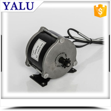 electric car brush DC Motor Scooter motor MY1018E-D 500W 36V DC motor