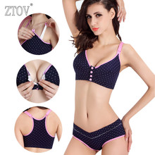 ZTOV Cotton Maternity bra+panties set prevent sagging nurse bra for pregnant women sports Breastfeeding Nursing Bra underwear