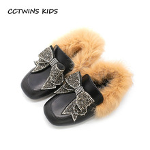 CCTWINS KIDS 2017 Girl Brand Pu Leather Flat Children Fashion Butterfly Party Shoe Toddler Rhinestone Princess Loafer G1568(China)