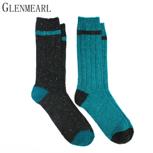 Merino Wool Men Socks Upscale Color Point Yarn Soft Winter Warm Coolmax Compression Striped Brand Male's Ankle Boot Socks 2PK(China)