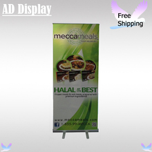 Wholesale 85*200cm Full Aluminum Roll Up Display Stand With Fabric Banner Printing,Portable Advertising Pop Up Stand(Optional)(China)