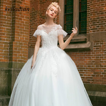 Buy islamic wedding dresses hijab and get free shipping on ...