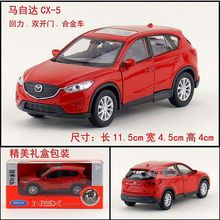 1:36 11.5cm new Welly Mazda CX-5 car alloy vehicle model pull back cool boy birthday toy