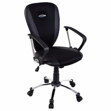 Goplus Modern Ergonomic Computer Task Executive Mid-Back Desk Office Chair Black HW51418(China)