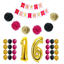 16th BIRTHDAY PARTY SUPPLIES DECORATIONS Happy Birthday Banner Number 16 Mylar Balloons Pink Gold Black Latex Balloons for Bday(China)
