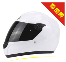 2017 NEW Promotion dual visor skull pattern motorcycle helmet safety racing moto helmet casco capacete red blue white virtue(China)