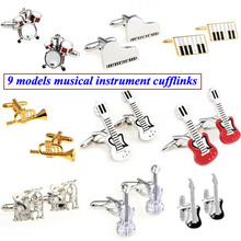 Fashion Drum Set Piano Guitar Violin Musical Instrument Cufflink Cuff Link 1 Pair Free Shipping Biggest Promotion