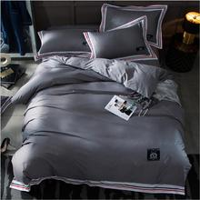 2017 New Minimalist Soft Comfortable Bedding Sets King Queen 4pcs Pure Gray Duvet/Quilt Cover Bed Linen Pillowcase 100 Cotton