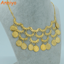 Anniyo 45CM Arab Islam Coin Necklace for Women,Muslim Middle East Bride Necklaces,Africa Jewelry,Ancient Times Metal #004806(China)