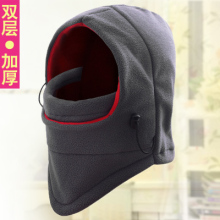 2017 Winter Polar Fleece Cap Thicken Cap Double Layer Unisex Outside Ride Thermal Face Mask Women Windproof Hat Promotion