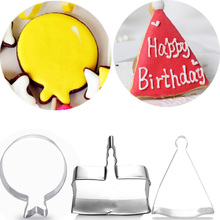 3pcs Party Hat Balloon Stainless Steel Cookie Cutter Fondant Cake Tools Sandwich Biscuit Mould Pastry Shop Galletas Molds Metal