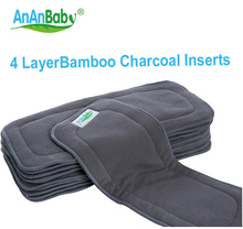 Buy 7pcs/Lot 4 Layer Bamboo Charcoal cloth Diaper Insert baby nappy insert for $16.47 in AliExpress store