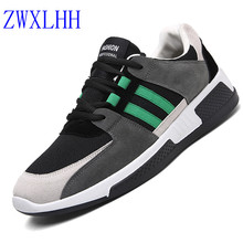 2017 Newest Running Shoes Men Outdoor Sport Shoes Men Sneakers Professional Athletic Shoes Soft Sports Shoes E11YG SIZE 39-44(China)