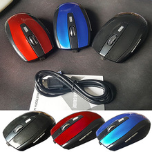 New Portable 2.4Ghz Wireless Optical Chargeable Mouse Gaming Gamer Mice For PC Laptop Computer Pro Gamers QJY99