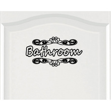 """Bathroom"" Toilet Door Sticker Art Vinyl Home Deco Decal 2WS0047"