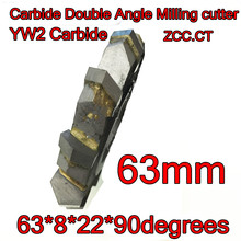 63*8*22*90degrees ZCC.CT YW2 Carbide Double Angle Milling cutter Processing stainless steel and steel, etc(China)