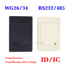 Proxi RFID Card Reader Without Keypad WG26/34 Access Control RFID Reader RF EM Door Access Card Reader Customized RS232/485