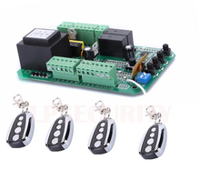 gate motor controller circuit board with 4 remote for sliding gate opener PY600AC PY600ACL with soft start function 110V or 220V