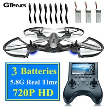 Gteng 5.8G FPV drone with camera hd dron rc helicopter quadrocopter quad copter aircraft droni professional remote control toys