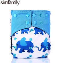 [simfamily]1Pc Reusable Waterproof Bamboo Charcoal AIO Baby Cloth Diaper Nappy,3-36 Months Baby Use,Wholesale Selling(China)