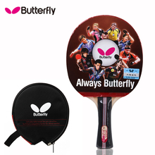 100% original BUTTERFLY TBC 301 302 Table tennis racket Double pimples-in rubber Ping Pong Racket for all round player(China)
