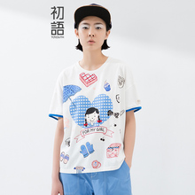 Buy Toyouth 2017 Summer New Arrival Female Short-Sleeve T-Shirts Cartoon Print Casual T Shirts Women All-Match Loose Tops for $19.00 in AliExpress store