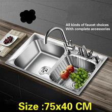 Free shipping Standard Kitchen sink big double groove stainless steel hot sell 75x40 CM(China)
