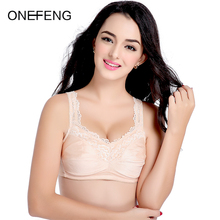 Buy ONEFENG Free Ship Mastectomy Bra Silicone Breast Prosthesis Artificial Boobs Invisible Backside Pockets