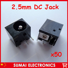 DC jack Notebook 2.5mm DC power Socket,Power Jack for Asus lenovo Toshiba benq Gateway ect. 50lap-tops-ss(China)
