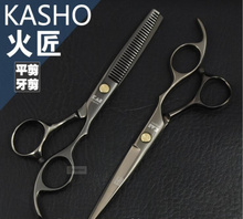 2pcs Kasho 5.5 or 6.0 inch Hair Scissors pro tesoura hairdressing styling tools salon cutting straight thinning bag case