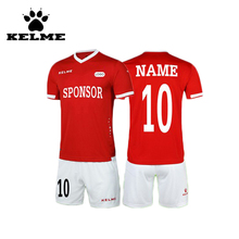 KELME Team Soccer Jersey Survetement Homme Football 2017 College Football Jerseys Training Uniforms Blank Customize 69