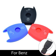 ATOBABI 2 Buttons Silicone Car Remote Keys Fob Protection Cover Cases Mercedes Benz E C Class C260 Smart Keys Car Styling
