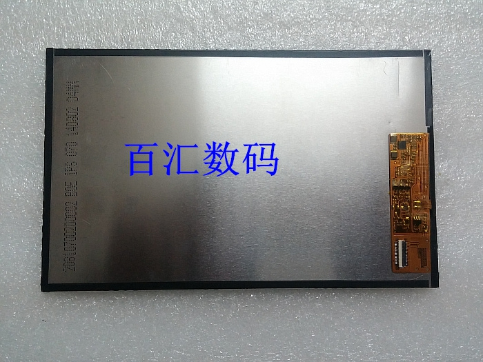 7 inch IPS LCD screen display screen row KR070IB4S<br>