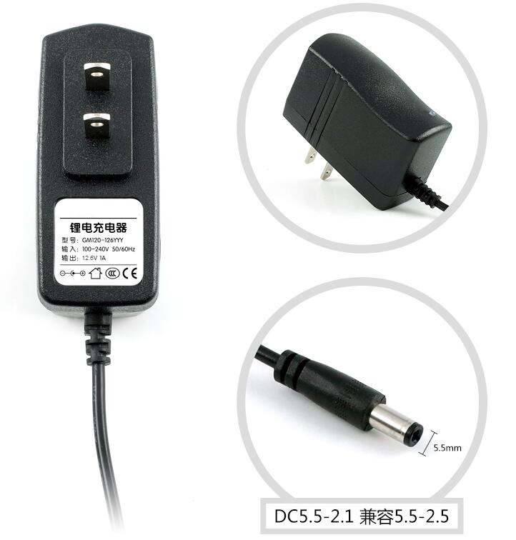 16.8V 1A 18650 Lithium Battery Charger DC5.5mm Plug Power Adapter Charger BF#