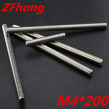 20PCS thread rod M4*200 stainless steel 304 thread bar