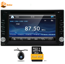 "6.2"" Double DIN Car DVD CD Video Player Bluetooth In Dash GPS Navigation Car Stereo Radio Digital Touch Screen Head Unit Car PC"