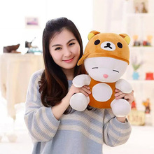 New arrival 1Pc 35-55Cm Cute plush toy Mashimaro Rilakkuma 2 Items stuffed doll Girls Kids Birthday gift
