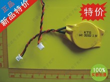 KTS rechargeable button battery CR2032 with second-line plug