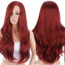 Synthetic Red Wig for Women Long Wavy Hair Wig African American Wig Heat Resistant Cheap Fake Hair Wine Red Lolita Wig