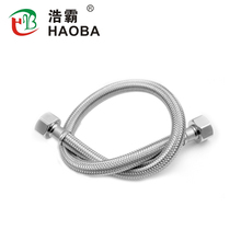 HB Brand 50CM/19.69inch Stainless steel Hoses Water Heater Toilet Water Inlet Pipes Hose Braided Hose For Kitchen Basin Faucet