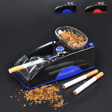 Electric Cigarette Machine Easy Automatic Making Rolling Machine Tobacco Electronic Injector Maker Roller DIY Smoking Tool(China)