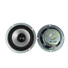 2pcs 3 inch 4 ohm 10W Full-range speakers circular magnetic computer audio multimedia speaker small speaker accessories