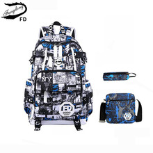 FengDong 3 pcs set kids school backpack Children School Bags for boys blue pen pencil case male shoulder bag for laptop notebook(China)