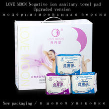 Strip Winalite Lovemoon Sanitary Pads Anion Pads Feminine Hygiene Anion Sanitary Napkin Organic Cotton Love Moon Anion 19Pack(China)