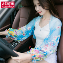 Women Summer sunscreen veil Scarf silk Shawl long large oversized print mantillas scarves lady's sexy air conditioning beach
