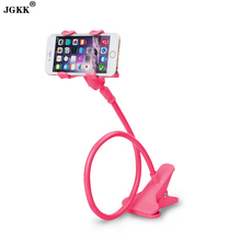 JGKK Extendable Phone Holder For Samsung A3 S5 Lazy Bed Bracket Kit For Iphone 6 6S 5s Rotating Stand Support Cell Phone Holder