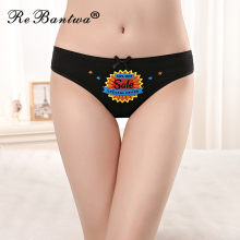 Buy Rebantwa 5pcs Sexy G-string Letter Printed sexy thong women's Cotton underwear Femme calcinha Cute panties Girl Briefs Knickers