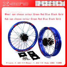 "15mm Front 1.60-17"" Rear 1.85-14"" Alloy Wheel Rim with CNC Hub For KAYO HR-160 TY150CC Dirt Bike Pit bike 14/17 inch blue wheel(China)"