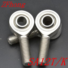 1pc Sa12t/k 12mm  m12x1.75  stainless steel  right hand male thread rod end bearing