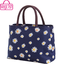 Magic Fish women bag printed handbags women bags canvas bag casual shopping purse Small Mummy bags high quality LM4026mf